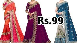 Buy designer party wear saree …