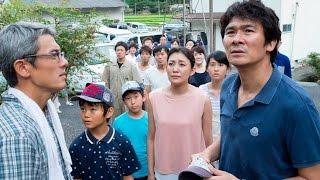 岡山県高梁市を舞台にしたヒューマンドラマ。東京の新宿から同地へと引...