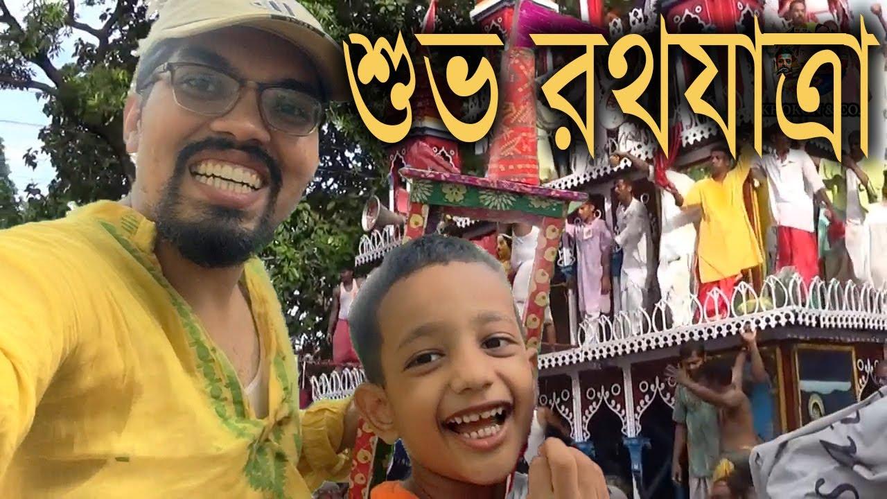রথের গান | Ratha Yatra Song | Khokon & Co.