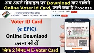 e epic voter id card download online from nvsp portal   download e epic   e kyc voter   PGP Creation