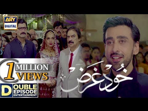 Khudgarz - Episode 1 & 2 - 19th Dec 2017 - ARY Digital Drama