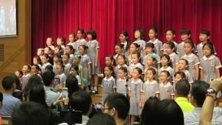Publication Date: 2017-05-02 | Video Title: 2017馬灣基慧才藝表演英詩集誦
