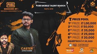 🔴 250,000 INR PRIZE POOL ||  PUBG MOBILE TALENT SEARCH || QUALIFIERS DAY 1