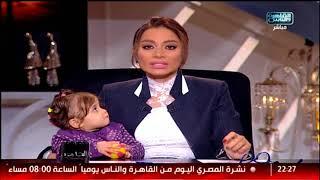 هنا القاهرة  مريم وفاطمة .. طفلتين يبحثون عن أهلهم!