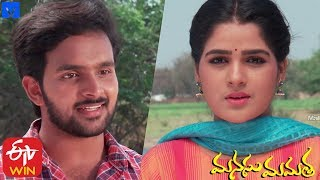 Manasu Mamata Serial Promo - 27th February 2020 - Manasu Mamata Telugu Serial