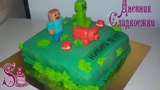 Как сделать торт Майнкрафт!!! How to make cake Minecraft!!!