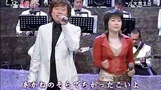 洪榮宏 + 張秀卿 (苦情歌后) - 重逢高雄港 u0026 帰ってこいよ ( かえってこいよ ) 【台語日文演唱】