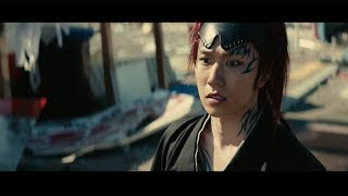 映画「BLEACH」キャラPV(阿散井恋次編)早乙女太一が「ぶっ殺す」