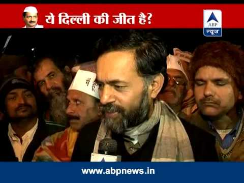 Is it a victory of Delhi citizens? Yogendra Yadav explains