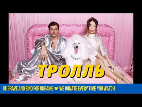 Ukraine Top 40 Songs | January 2018 | Music Chart