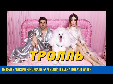 Время и Стекло - Тролль - Лучшие видео поздравления в ютубе (в высоком качестве)!