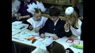 Фрагмент урока русского языка в начальных классах групповая работа 1992 год