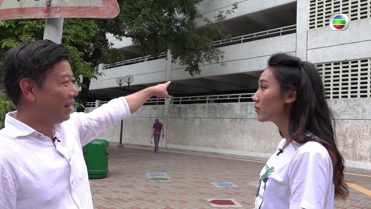 東張西望   奪命大鼠戊型肝炎   社區大爆發   友愛邨   海怡半島 - YouTube