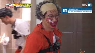 [Old Video]This is the most funniest game that Runningman has played in Ep. 398 (EngSub)