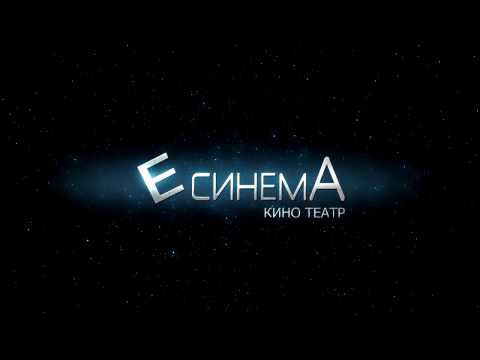 Intro 2 EcinemA OKOK