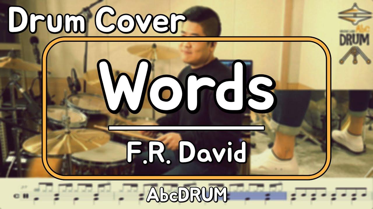 [Words]F.R. David-드럼(연주,악보,드럼커버,Drum Cover,듣기);AbcDRUM