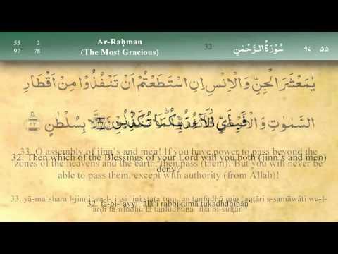 055   Surah Ar Rahman by Mishary Al Afasy (iRecite)