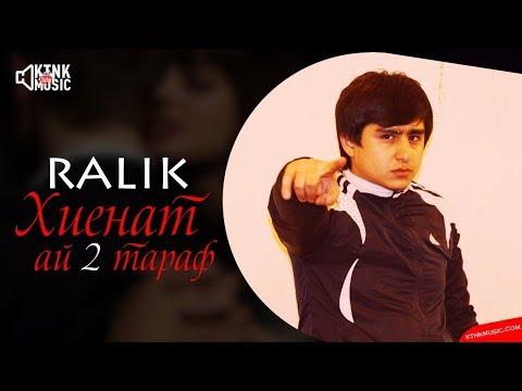 REST Pro (RaLiK) - Хиенат ай 2 тараф
