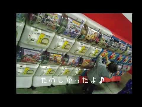 トミカ博2014 in 名古屋かーくん2歳