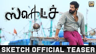 Tamil Trailers