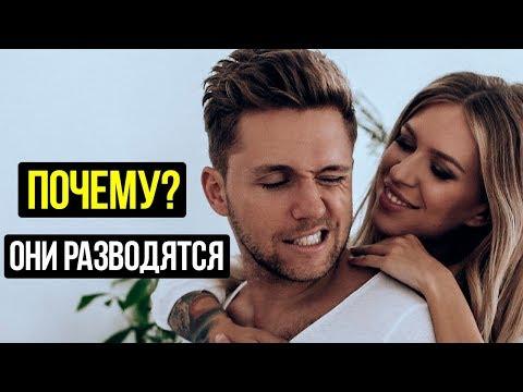 Почему разводятся Рита Дакота и Влад Соколовский?
