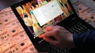 Lenovo Yoga 2 Pro: Ломай меня полностью!