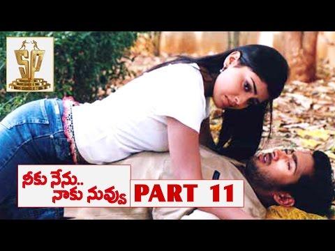 Neeku Nenu Naaku Nuvvu Telugu Full Movie | Part 11 | Uday Kiran | Shriya | Suresh Productions
