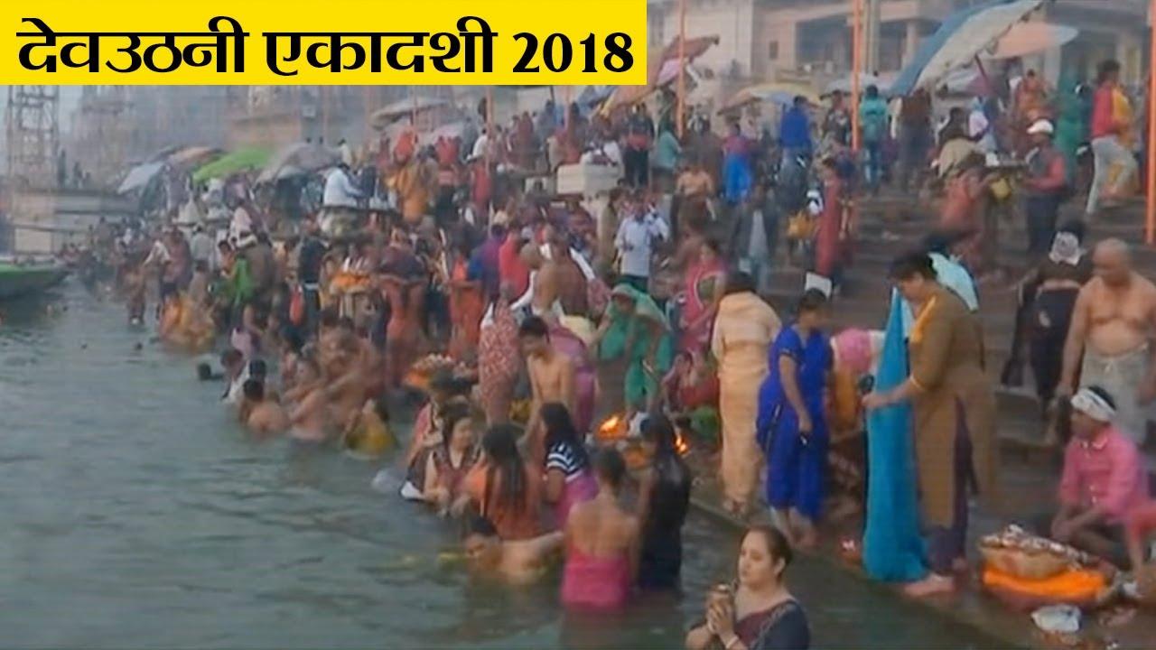 देवउठनी एकादशी 2018  II Dev uthani ekadashi 2018 vrat katha,Prabodhini Ekadashi
