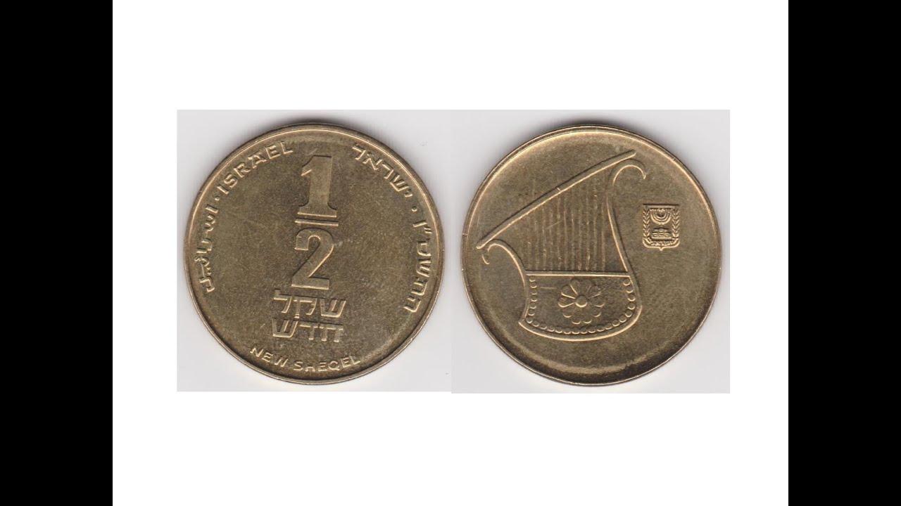 Израильские монеты фото и цены металлоискатель сильвер