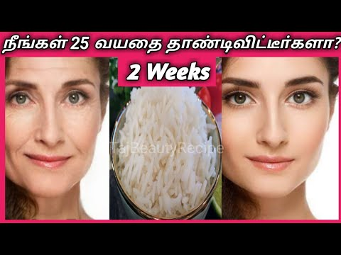 rice-anti-aging-face-mask-for-10-years-younger-skin