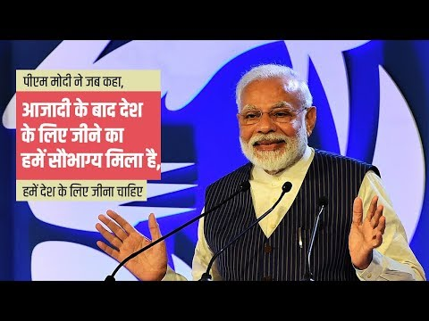 Watch Video: PM Modi's Appeal To The People Of India