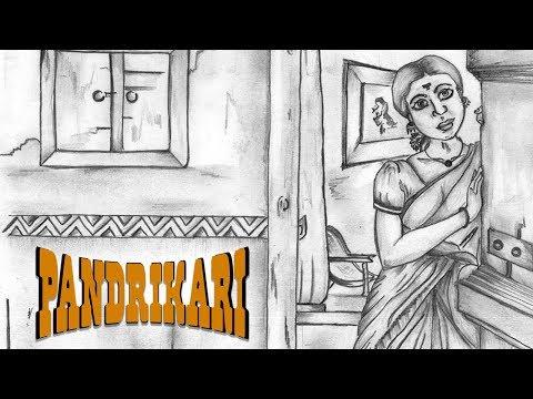 download Pandri Kari - New Tamil Short Film 2019