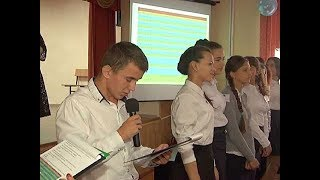 В День учителя в школе интернате для глухих и слабослышащих детей уроки провели старшеклассники