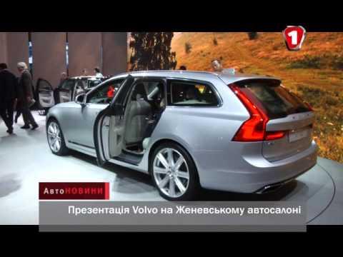 Volvo V90 2 покоління Універсал