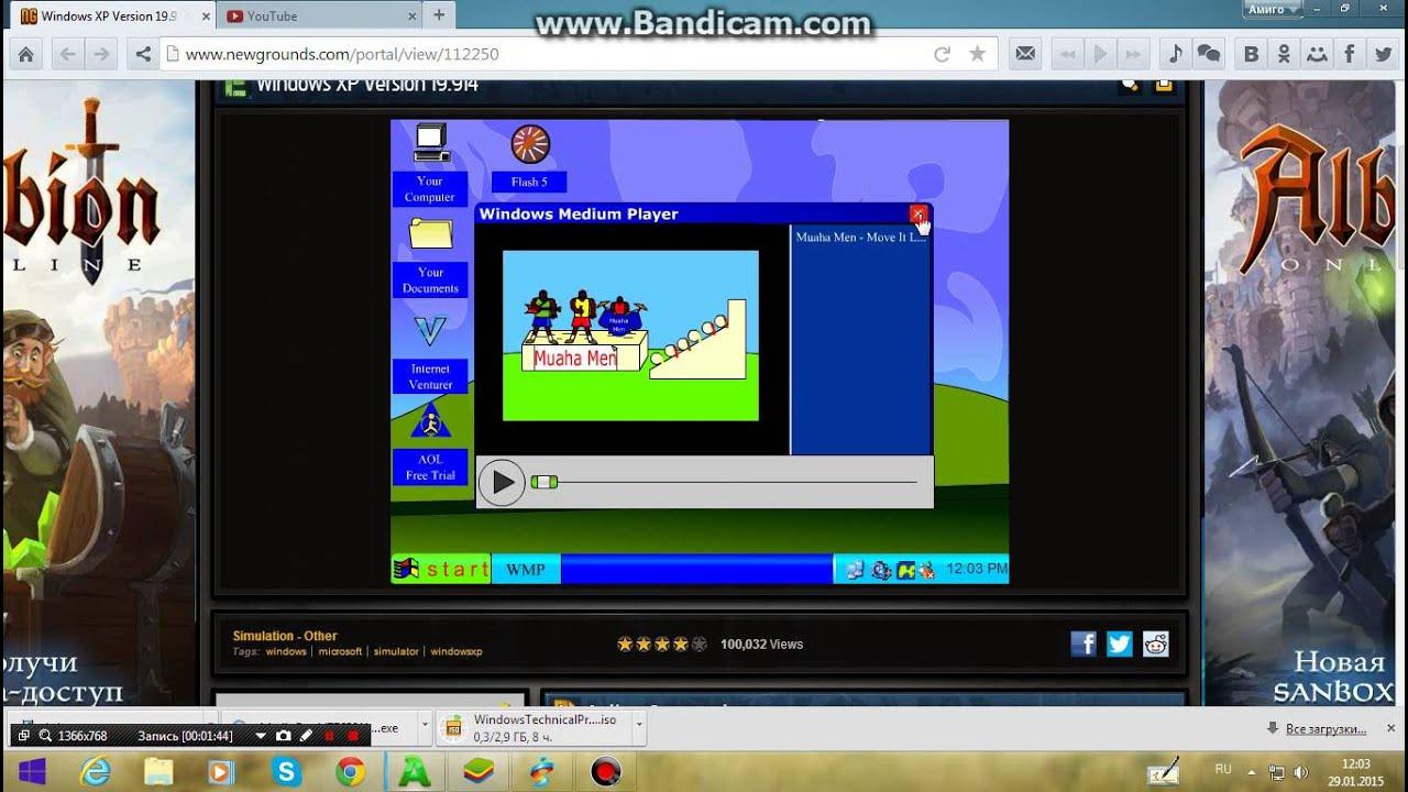 Скачать Без Регистрации И Смс Эмулятор Ps3 Для Windows Xp