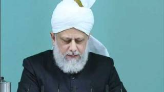 Friday Sermon: 17th December 2010 - Part 2 (Urdu)
