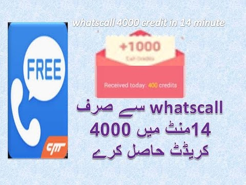 How to get 4000 credit in just 14 minute on whatscall very easy 2016