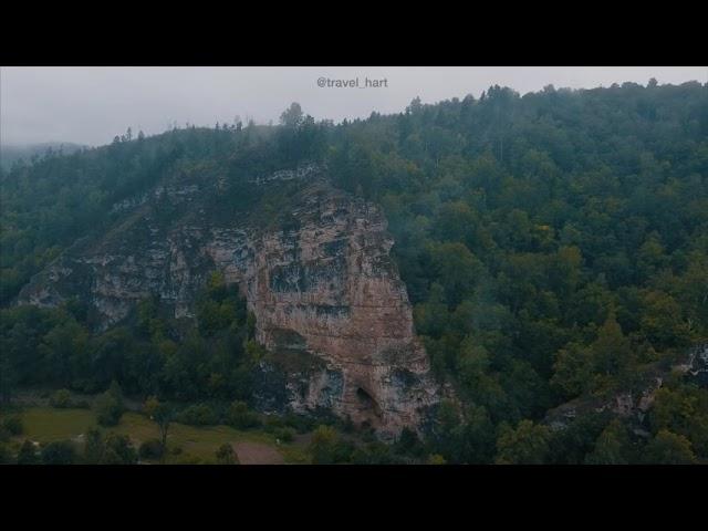 пещера Салавата, Башкирия