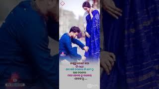 New Odia romantic  song status video !! Odia love  song !! full screen WhatsApp status video !!