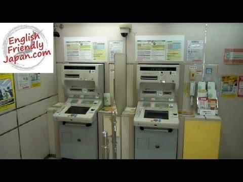 EnglishFriendlyJapan - ATM at Japan Post!