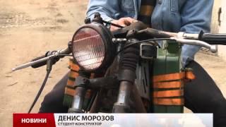 """Київські студенти-інженери створюють мотоцикли """"з нуля"""""""