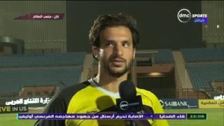 المقصورة - محمود علاء لاعب وادي دجلة: ارفض التعليق على التحكيم و خسرنا نقطتين اليوم