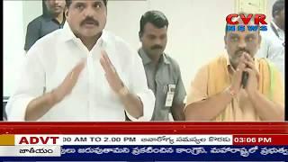 We Will Develop Anantapur City Says Minister Botsa Satyanarayana | CVR News