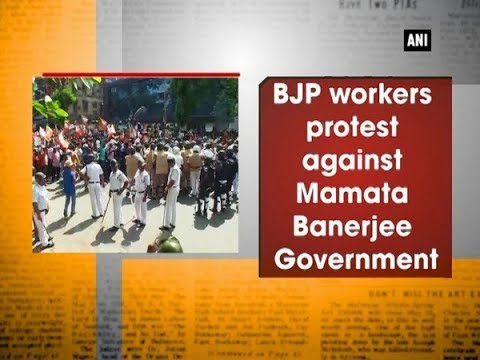 BJP workers protest against Mamata Banerjee Government - West Bengal News