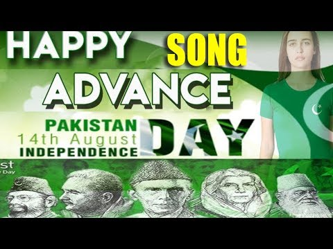 14 August New Song 2018🌍  🌜 Pakistani New Song🎧  💖14 August Songs  🌍Independence Songs🌐