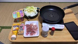 鶏肉の味噌ガーリックバター丼を作って食べる配信