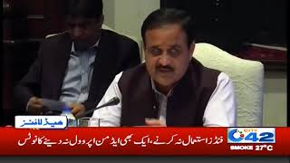 News Headlines | 1:00am | 23 April 2019 | City 42