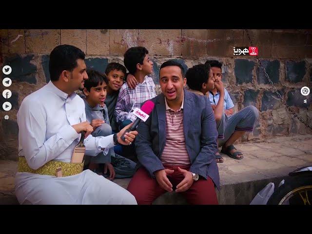 الجار للجار| حارة الوشلي بصنعاء القديمة..عادات الجيران في شهر رمضان المبارك | الحلقة 9 | قناة الهوية