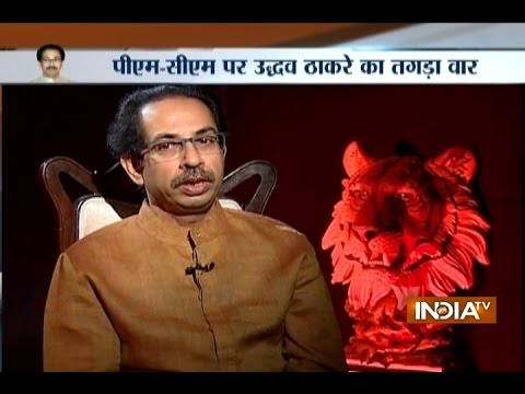 Uddhav Thackeray Attacks PM Modi and CM Fadnavis; says Akhil