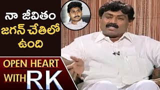 Kadapa Mayor Ravindranath Talks About Son In Law YS Jagan In Politics | Open Heart With RK | ABN